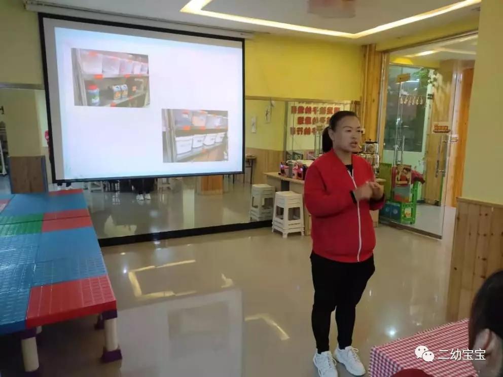 践行露荷STAR教育理念商丘市梁园区第二幼儿园品餐会备受好评_3