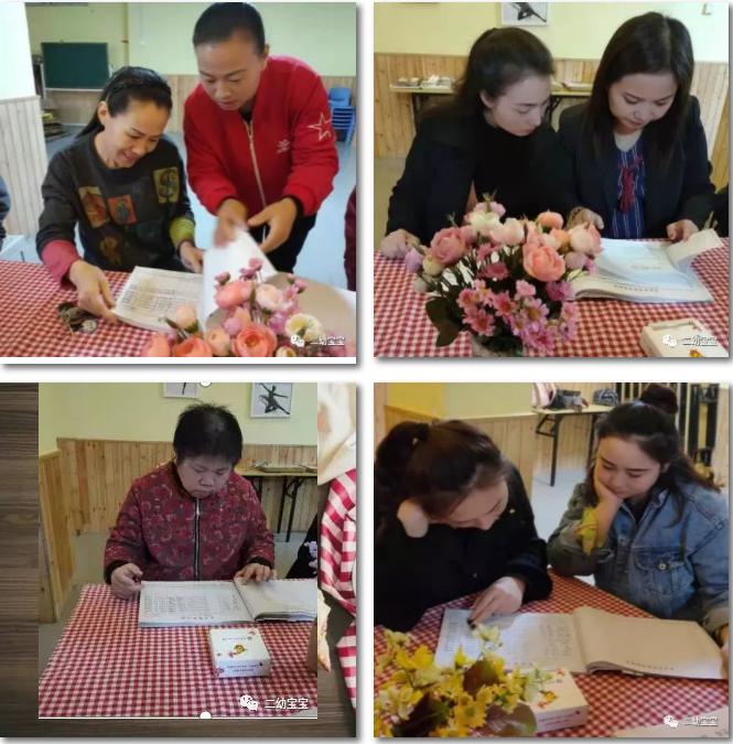 践行露荷STAR教育理念商丘市梁园区第二幼儿园品餐会备受好评_4