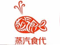 蒸汽食代石鍋魚