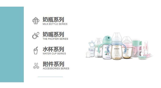 """国内正规母婴店加盟品牌优家宝贝""""芭萌""""不一般!(图)_1"""