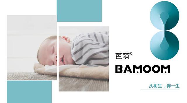"""国内正规母婴店加盟品牌优家宝贝""""芭萌""""不一般!(图)_2"""
