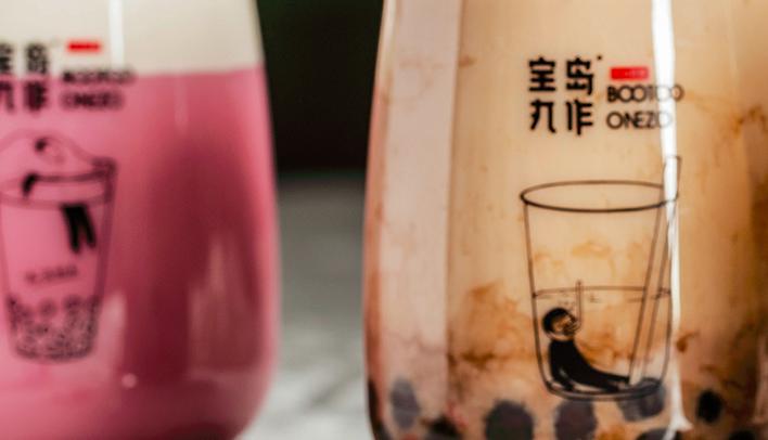 宝岛丸作奶茶加盟_2