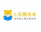 七彩熊绘本英语教育