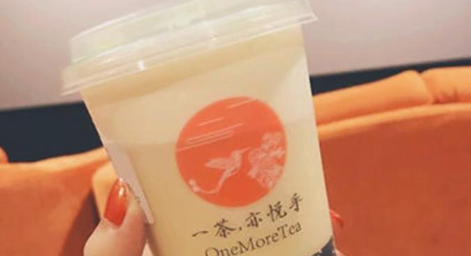 一茶亦悦乎饮品加盟_3