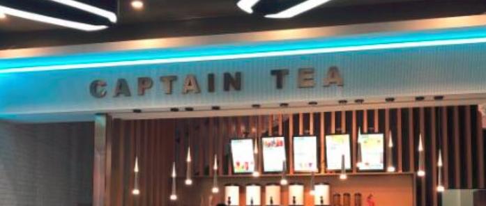 茶队长饮品加盟_3