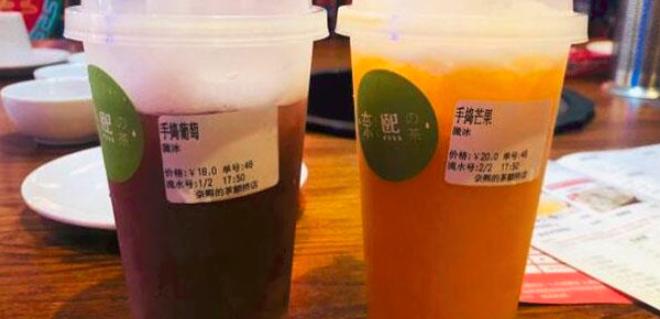 奈熙的茶饮品加盟_4