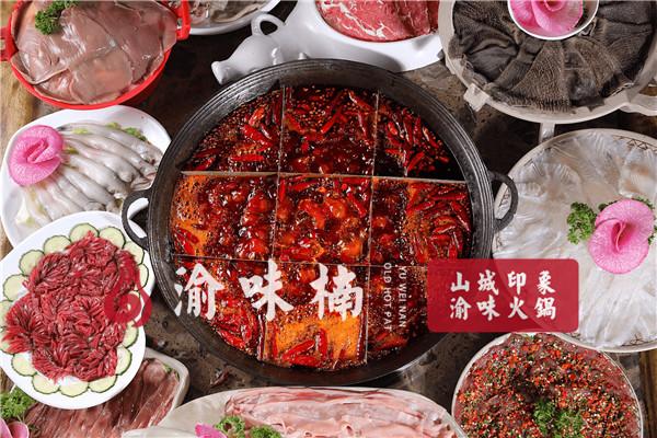 重庆人一般吃哪家火锅?念念不忘的老火锅记忆_2