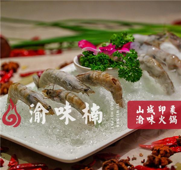 重庆人一般吃哪家火锅?念念不忘的老火锅记忆_7