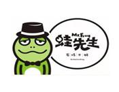 蛙先生火锅