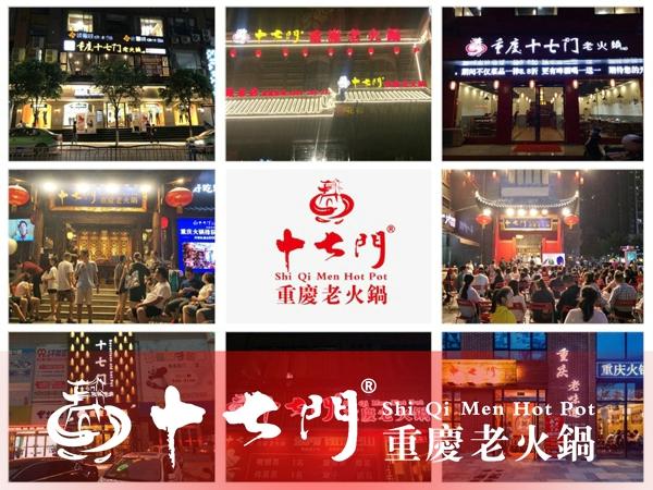 重庆特色火锅加盟:从加盟店分布,看品牌实力(图)_3