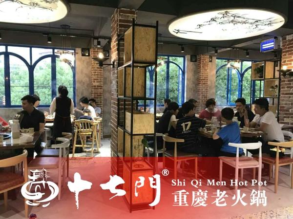 重庆火锅加盟哪个品牌好?从市场变化,看火锅店经营_2
