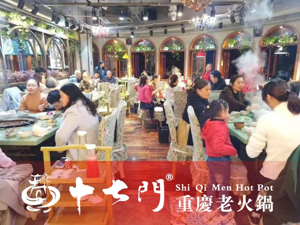 重庆火锅加盟哪个品牌好?从市场变化,看火锅店经营_3