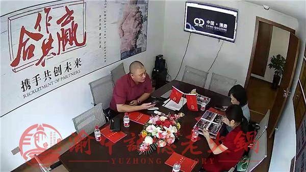 重庆加盟火锅有哪些品牌?以渝中记忆为代表的老品牌_1