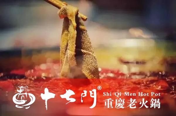 重庆品牌火锅加盟连锁:4大步骤,打造新流量时代(图)_3