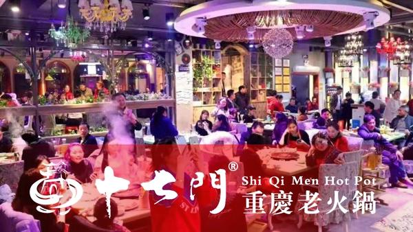 重庆九宫格火锅加盟:看有十年餐饮经验的陈总选择谁(图)_2