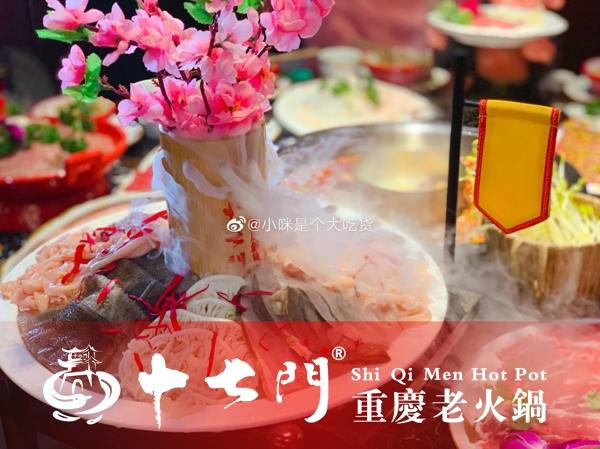 重庆九宫格火锅加盟:看有十年餐饮经验的陈总选择谁(图)_3