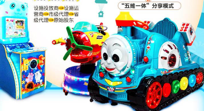 中捷乐淘新零售加盟_2