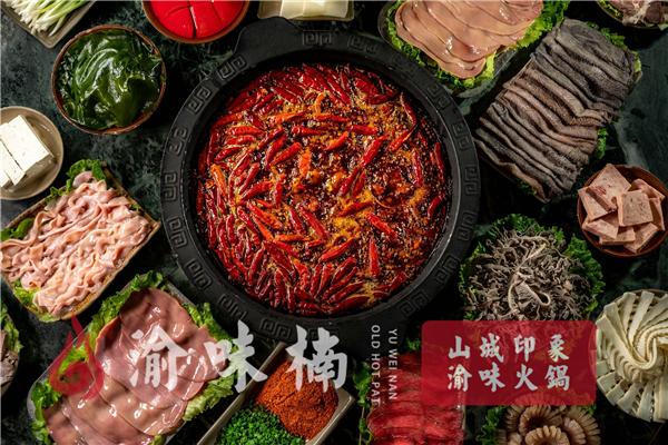 """重庆火锅店排行榜加盟?无数美食者""""心头好""""(图)_5"""