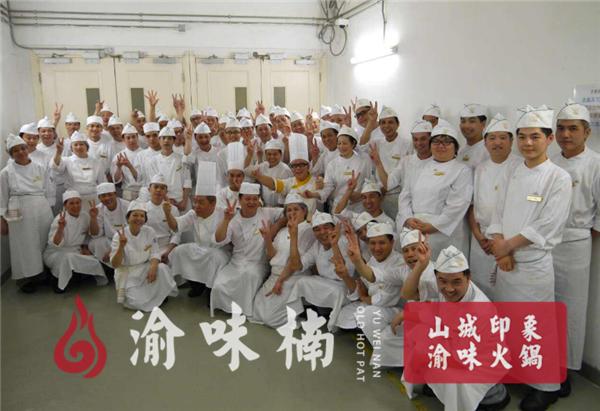 重庆加盟火锅店哪个好?加盟渝味楠好评如潮(图)_4