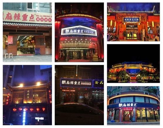 开一家重庆火锅加盟店多少钱?资深餐饮人详细解答_1