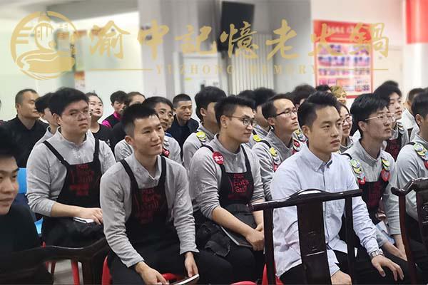 重庆加盟火锅哪个比较好?1元加盟开店助力创业_2