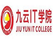 九云IT學院