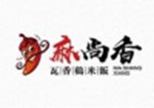 麻尚香瓦香鸡米饭