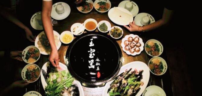 王宝器麻椒鱼加盟_3