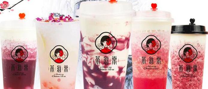 茶海棠奶茶加盟_2
