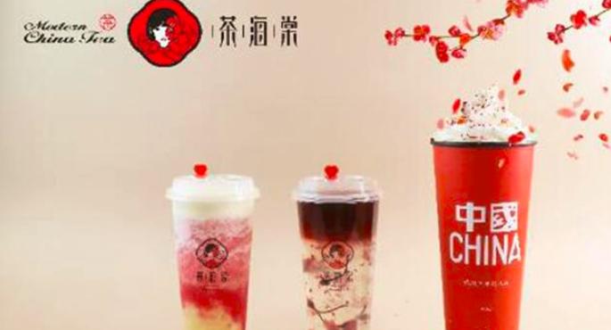 茶海棠奶茶加盟_1