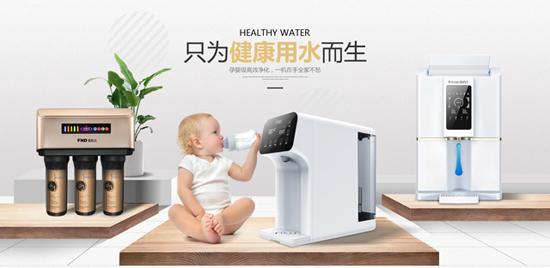 做家用凈水器代理需要什么條件_1