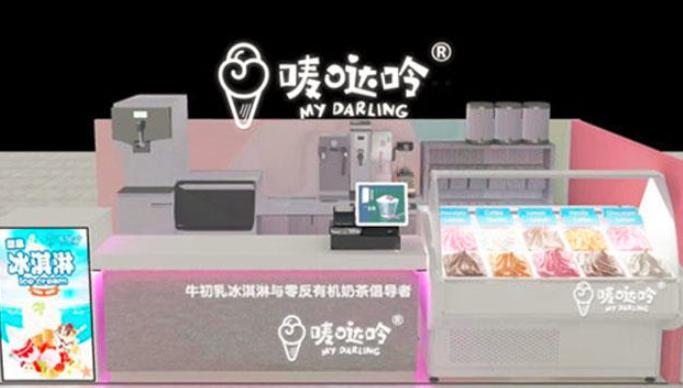 唛哒呤冰淇淋加盟_1