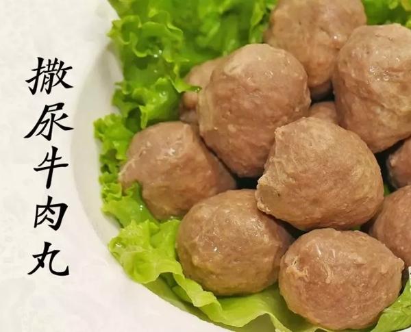 重庆火锅排名:十七门火锅,全店菜品都堪称必点美食_6