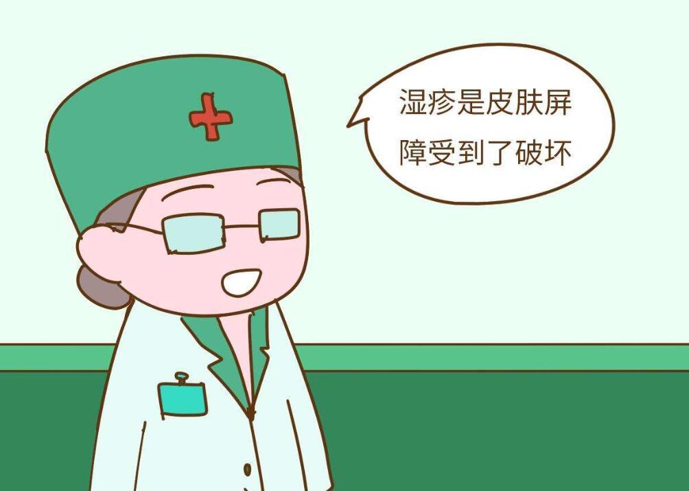 氧趣臭氧膏治疗成人湿疹效果如何?(图)_2