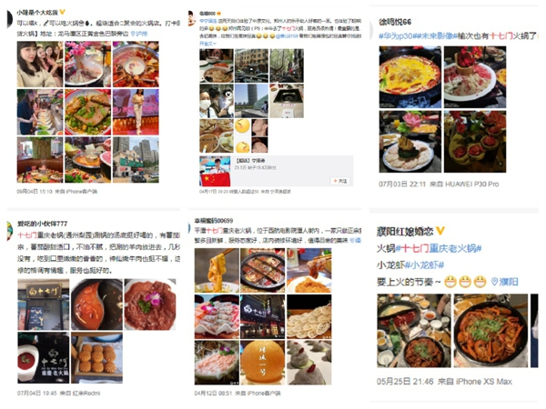 重庆特色火锅加盟:掌握4大战略,人气火爆不是梦_1