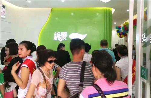 绿瘦美学馆加盟:美容院开店前要做的市场分析_1