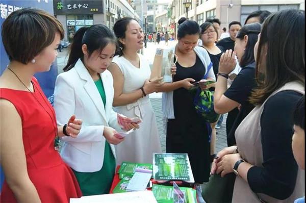 绿瘦美学馆加盟:美容院开店前要做的市场分析_3