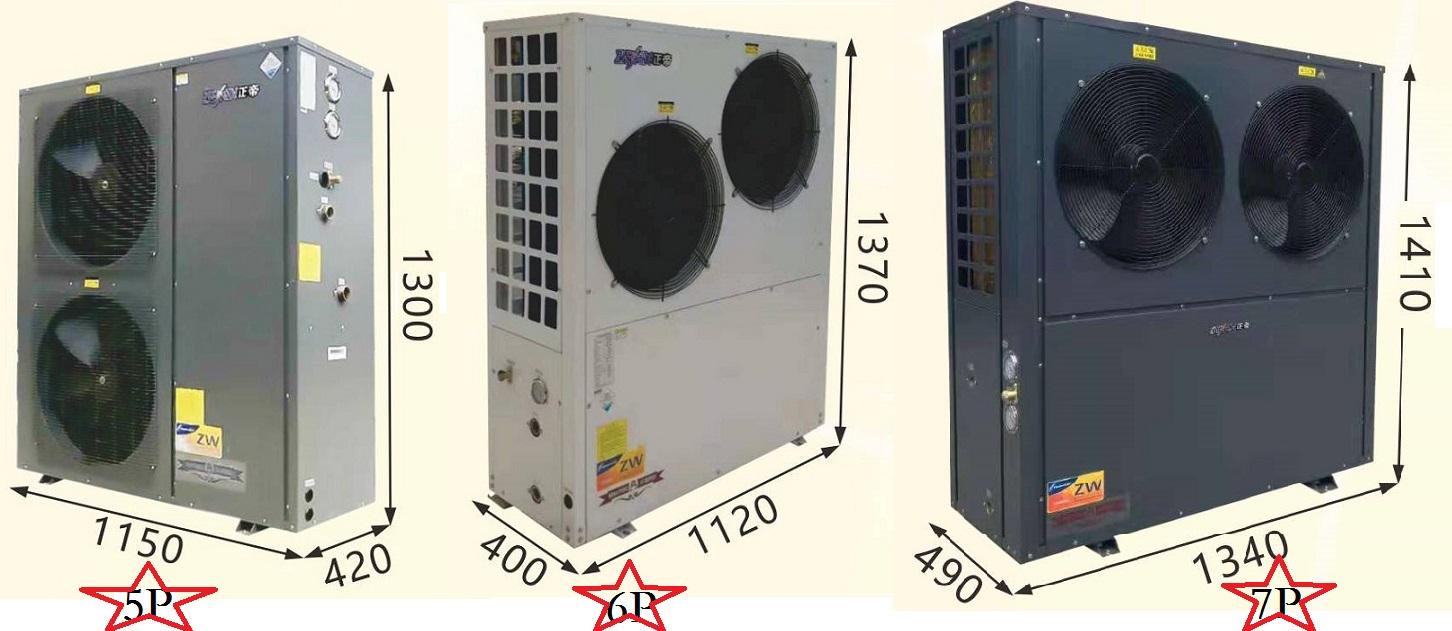 新产品上市-正帝热泵烘干机(图)_1