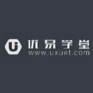 深圳优易学堂
