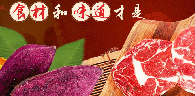 梁山烤肉加盟_1