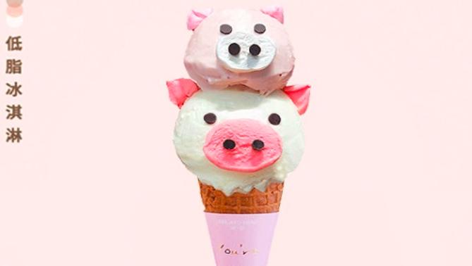 绮妙冰淇淋加盟_2