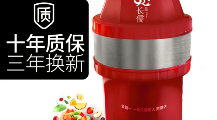 长儒食物垃圾处理器加盟_1