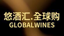 悠酒匯全球購