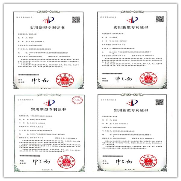 喜报!法兰尼荣膺五项专利证书、两项软件著作权(图)_2
