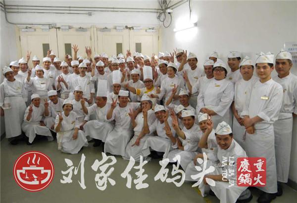 值得推荐的重庆火锅加盟品牌,无需加盟费!_5