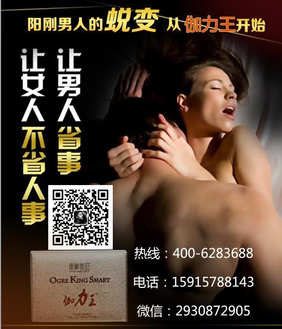 广州康神电子科技有限公司(康神
