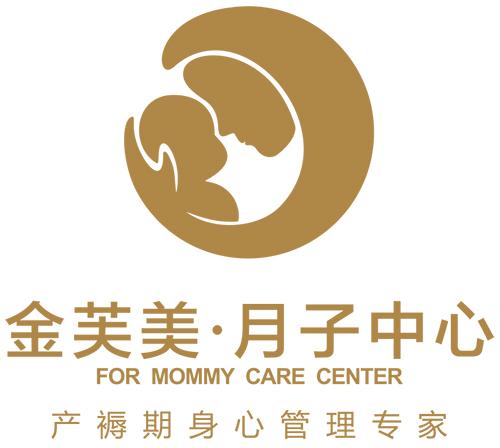 重庆芙美母婴护理有限公司
