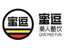 湖南长沙润茶餐饮管理有限公司