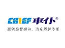深圳车仆汽车服务有限公司