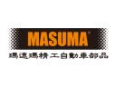 广州市玛速玛汽车零部件有限公司